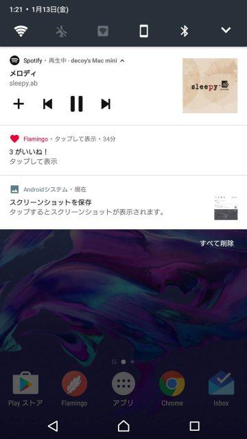 Xperia XZ F8332 android 7 nougat_8