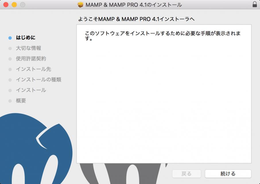 mamp_3