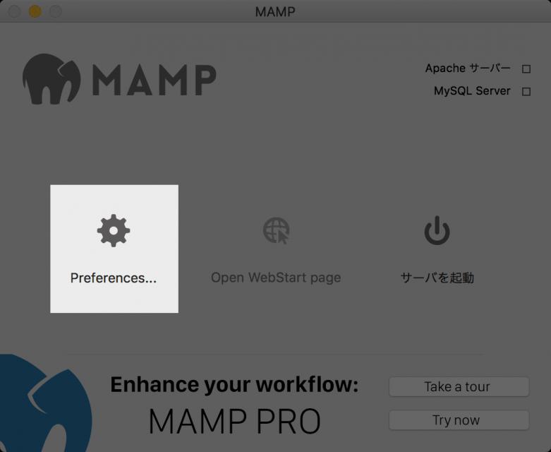 mamp_5