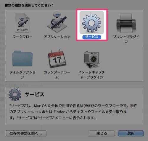 Automator image resize 1