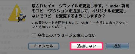 Automator image resize 5