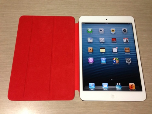 Ipad mini white 32gb 18