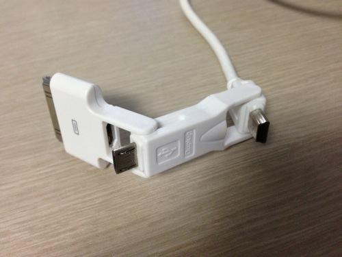 Elecom 3 way cable 2