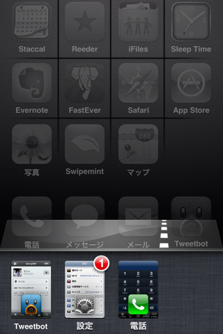 Iphone jailbreak tweak auxo 1