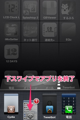 Iphone jailbreak tweak auxo 2