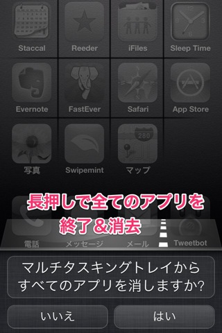 Iphone jailbreak tweak auxo 3