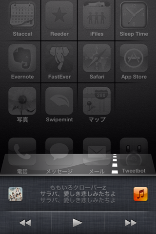 Iphone jailbreak tweak auxo 4