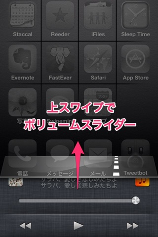 Iphone jailbreak tweak auxo 5