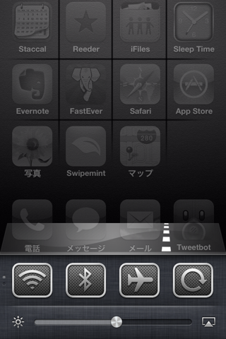Iphone jailbreak tweak auxo 7