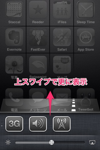 Iphone jailbreak tweak auxo 8
