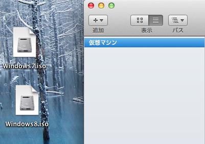 Vmware fusion 5 windows 8 install 01