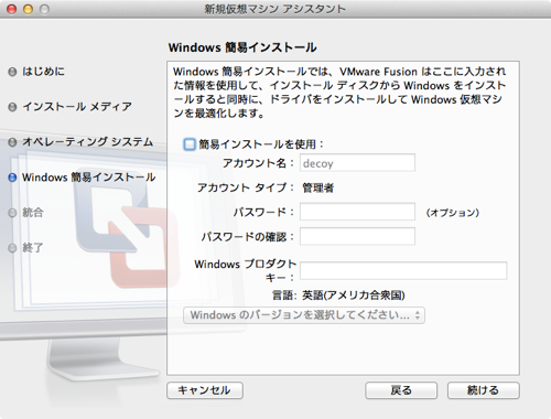 Vmware fusion 5 windows 8 install 05