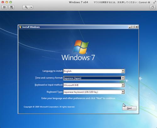 Vmware fusion 5 windows 8 install 09