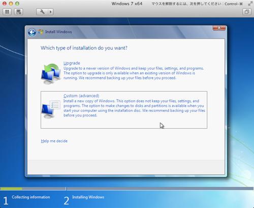 Vmware fusion 5 windows 8 install 10