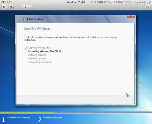 Vmware fusion 5 windows 8 install 12