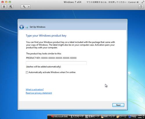 Vmware fusion 5 windows 8 install 13