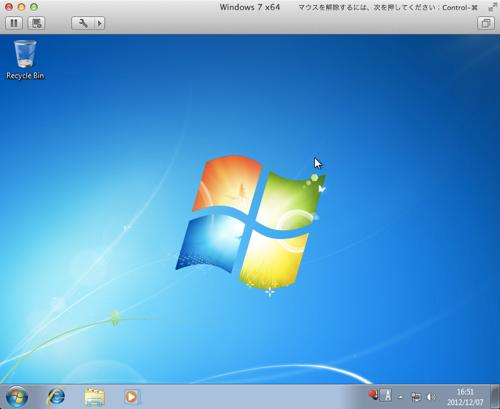 Vmware fusion 5 windows 8 install 14