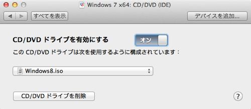 Vmware fusion 5 windows 8 install 16