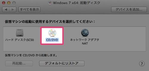 Vmware fusion 5 windows 8 install 17