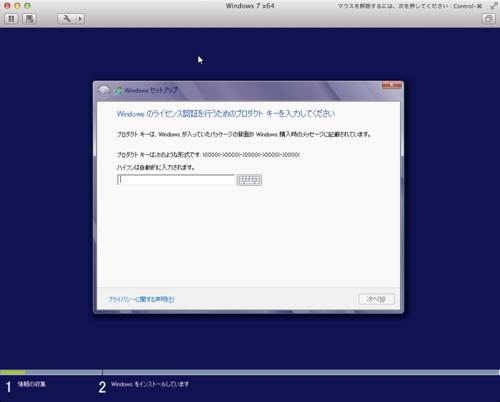 Vmware fusion 5 windows 8 install 22