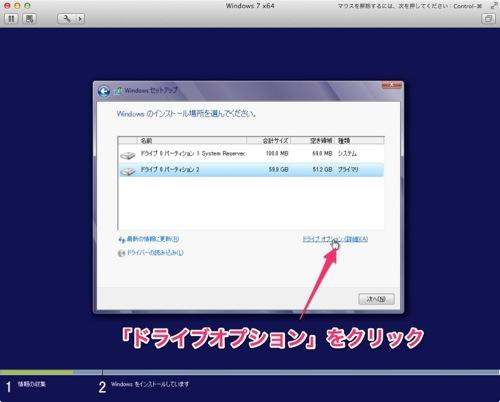 Vmware fusion 5 windows 8 install 24