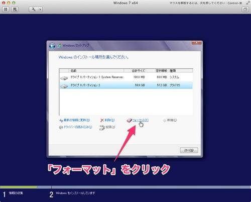 Vmware fusion 5 windows 8 install 25