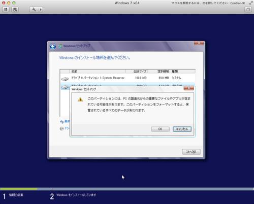 Vmware fusion 5 windows 8 install 26