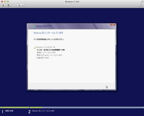 Vmware fusion 5 windows 8 install 27