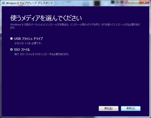 Windows 8 upgrade 10
