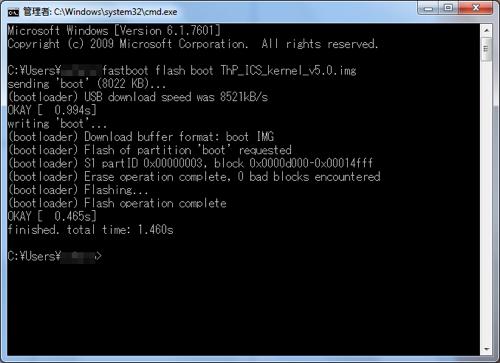 Xperia p thp ics kernel v5 1