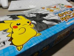 長文入力もラクラク!?任天堂のBluetoothキーボードを購入しました。