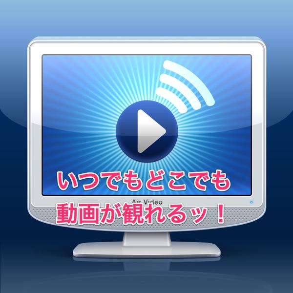 Air video setting eyecatch