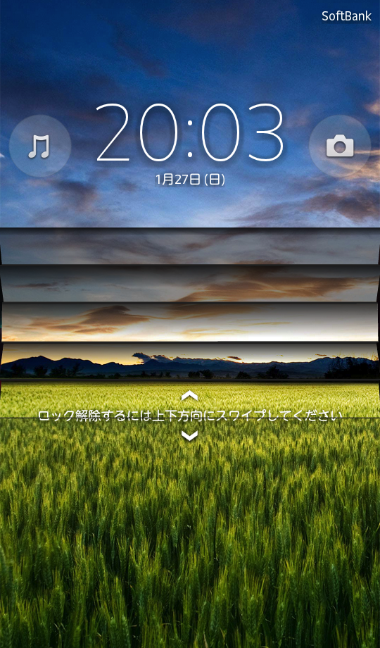 Leaked Xperia Z Lockscreen for ICS 2
