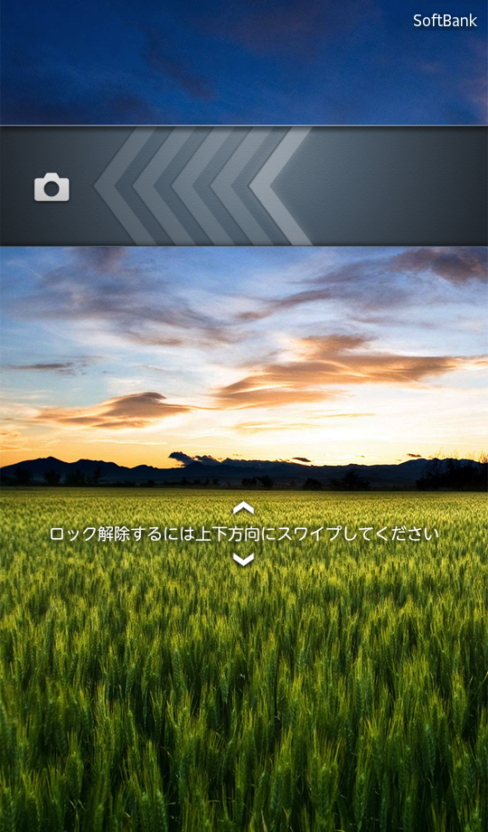 Leaked Xperia Z Lockscreen for ICS 4