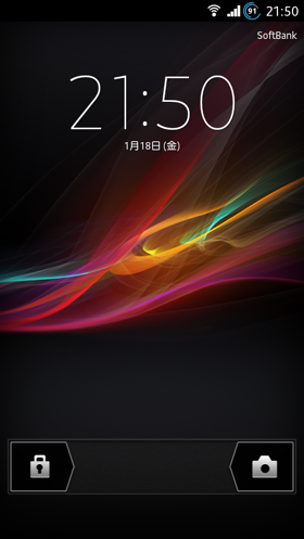 Leaked xperia z wallpaper setting 1