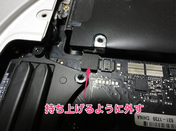 Mac mini 2011 mid ssd expansion 17