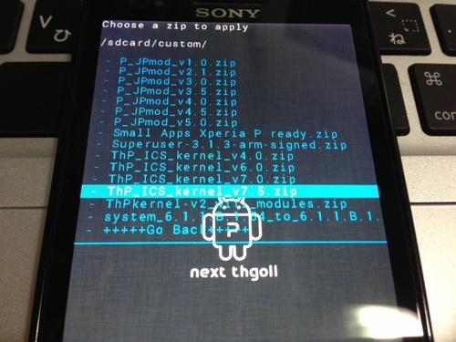 Xperia p thp ics kernel v75 1