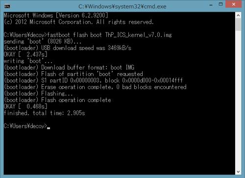 Xperia p thp ics kernel v7 1