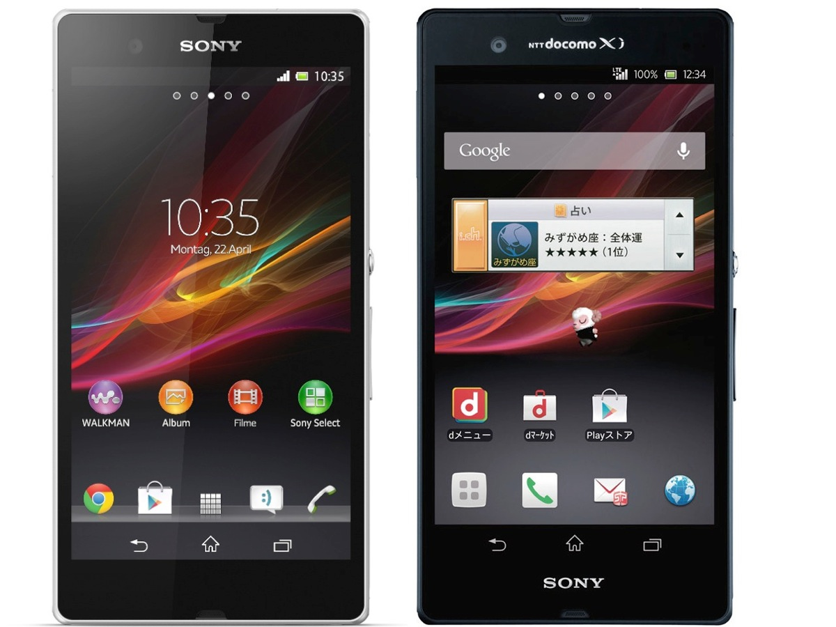 Reason to buy global xperia z 1
