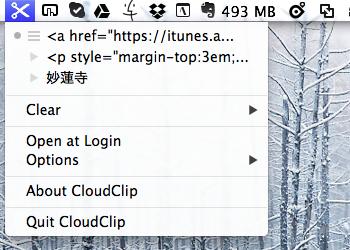Icloud clipboad sync cloud clip 3