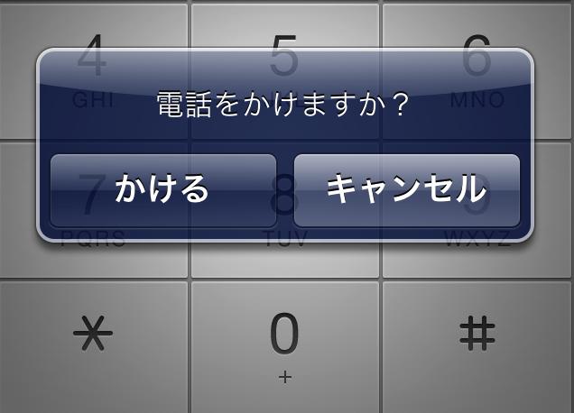 Iphone 5 ios 6 1 jailbreak app 11