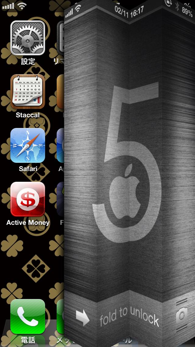 Iphone 5 ios 6 1 jailbreak app 2