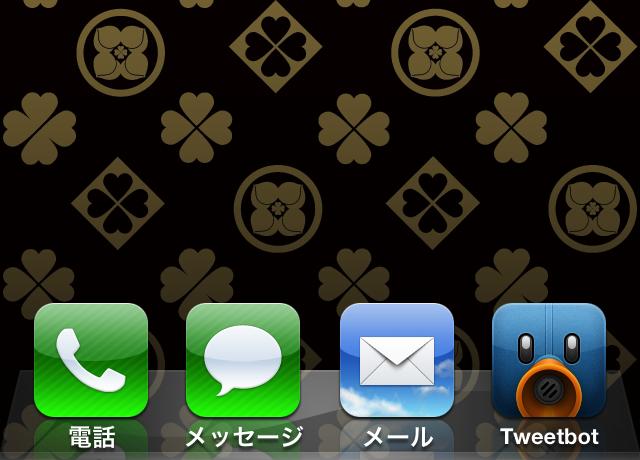 Iphone 5 ios 6 1 jailbreak app 4