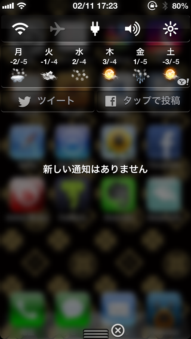 Iphone 5 ios 6 1 jailbreak app 7