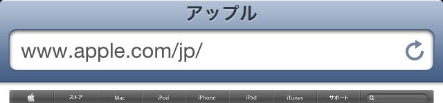 Iphone 5 ios 6 1 jailbreak app 9