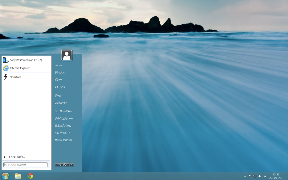 Windows 8 add start menu startmenu8 1