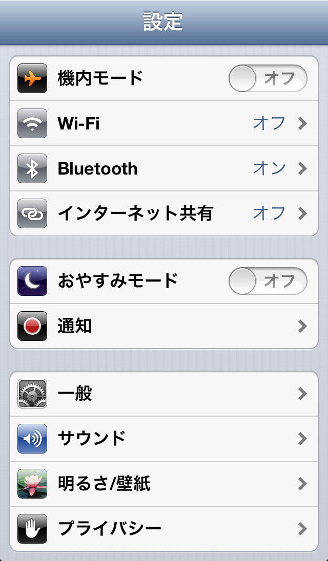 Instashare mac ios wireless file transport 1