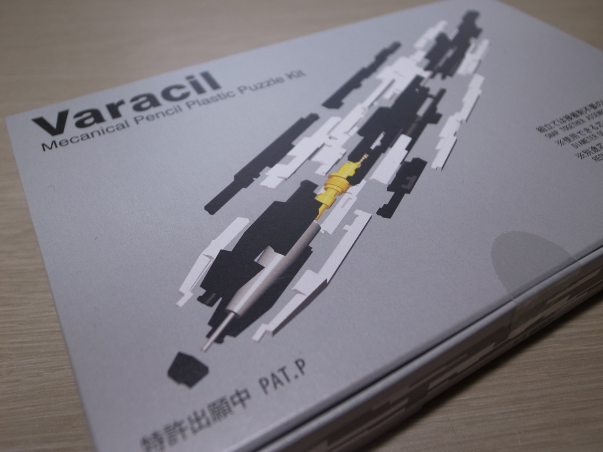 Mechanical pencil puzzle varacil eyecatch