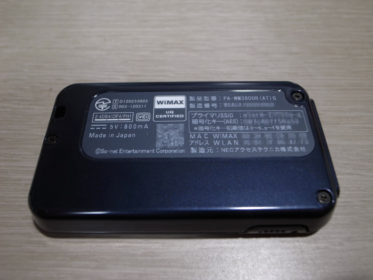So net wimax wm3800r coolglay 4