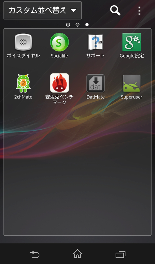 Xpeia z rooted by easyrootingtoolkit 12
